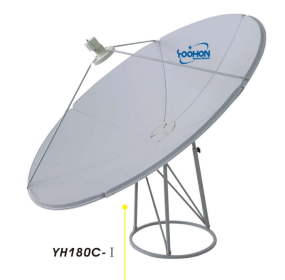 55cm Ku Band Parobolic Satellite Dish antenna Hot Sales TV Dish Antenna