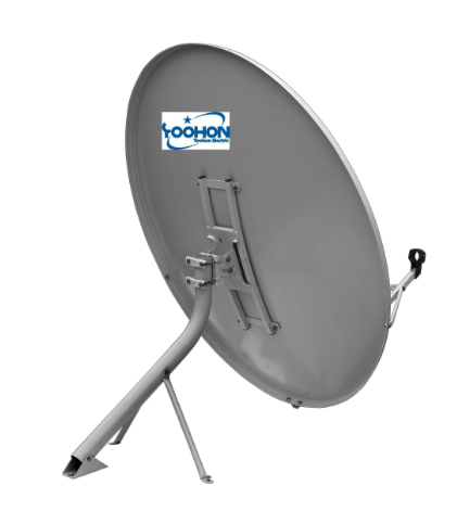 150cm Offset Satellite Dish Antenna