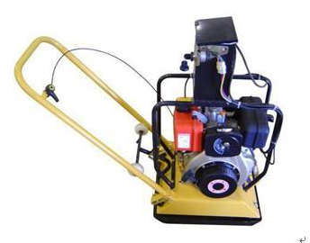 Diesel Compactor (HR90D) with Good Quality and Efficient