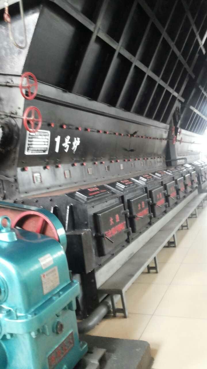 coal fired grate stoker