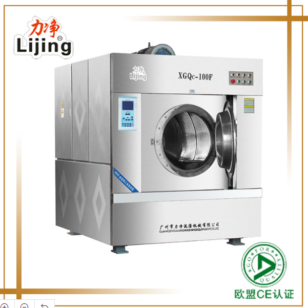 Hotel Laundry Equipment Industrial Washing Machine with CE (XGQ-50F)