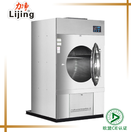 2017 Best Sale 50kg Hotel Hospital Used Laundry Spin Dryer for Sale