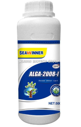 Natural Seaweed Extract Fertilizer (Seaweed Extract Liquid)