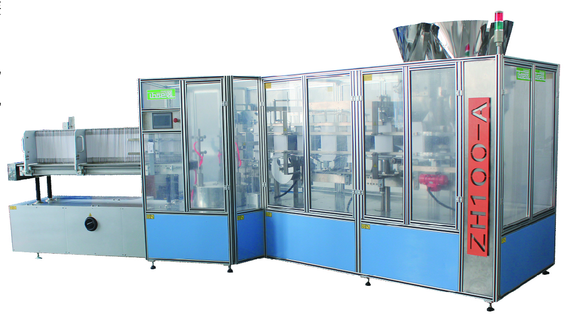 cartoning/box packaging machine for sugar,detergent