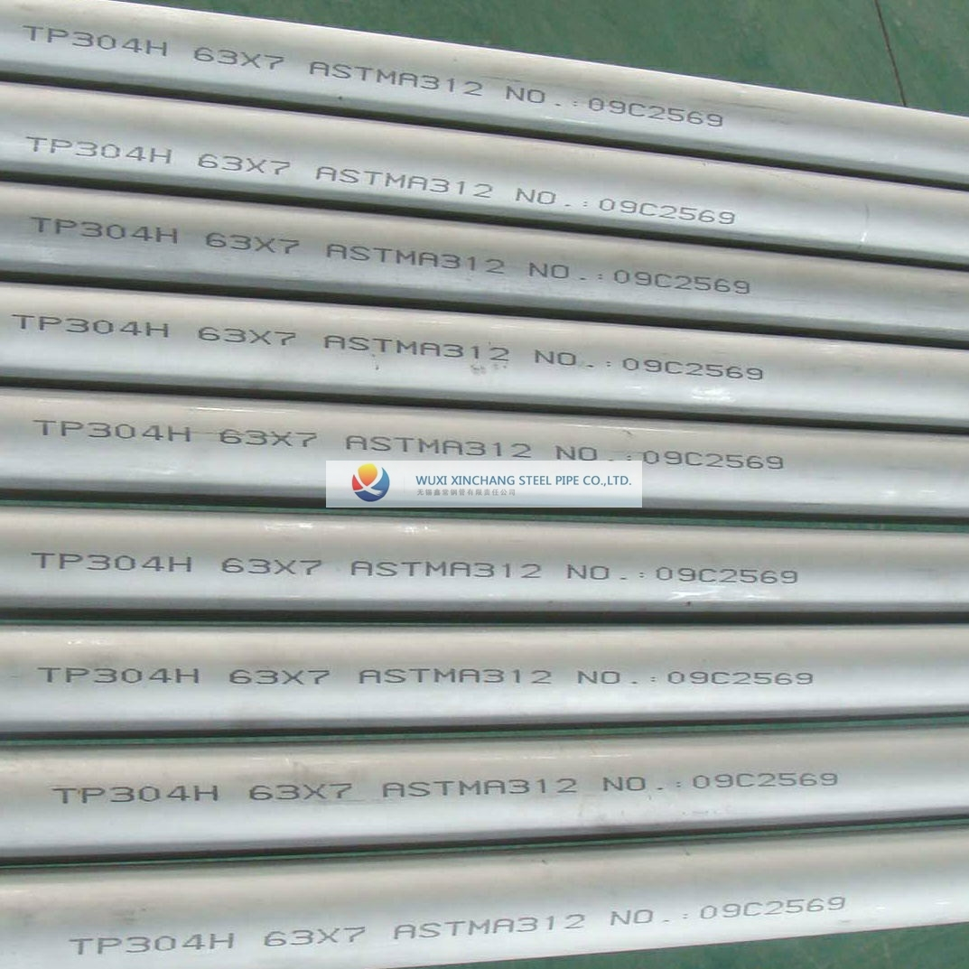 Stainless Steel Boiler Pipe