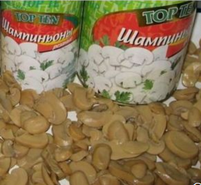 Best Selling Whole/Stem/Pns Canned White Mushrooms