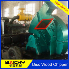 Wood Shredder Machine