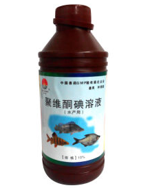 Povidone-Iodine (Solution, 10%) for Aquatic Use