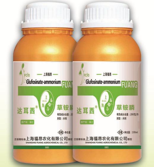 Non-Selective Herbicide 95%Tc, 200g/L SL, 180g/ SL Glufosinate-Ammonium