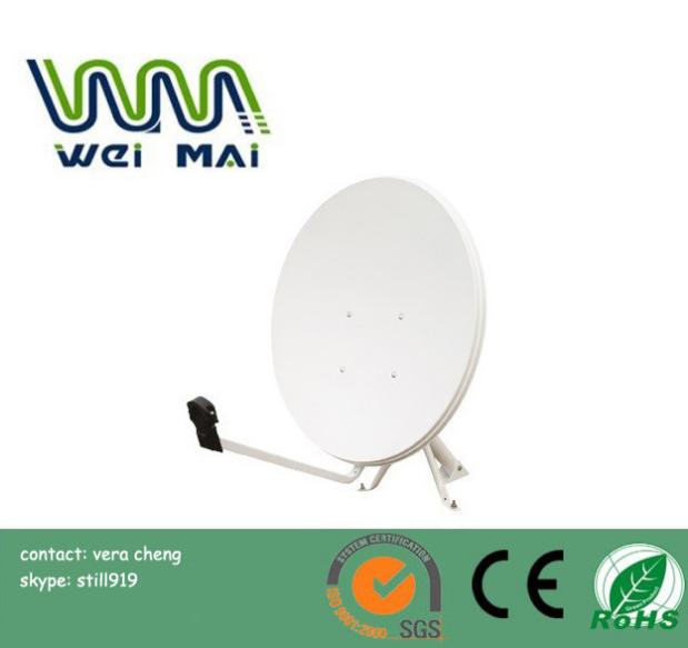 Ku Band Satellite Dish (WMV112602) Ku Band Satellite Dish- buying leads