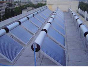 Solar Water Heater System Project