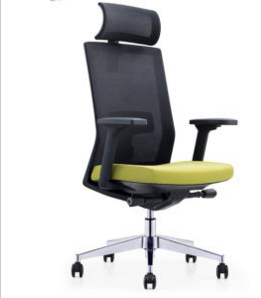New Type Office Chair