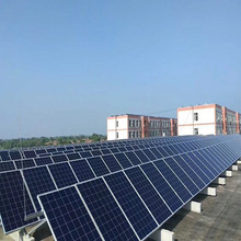 china supplier good quality 1kw~100kw off/on grid durable solar power system buying leads