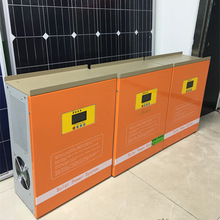 The most advanced 1500W 2KW 3KW off grid power mppt solar charge controller inverter