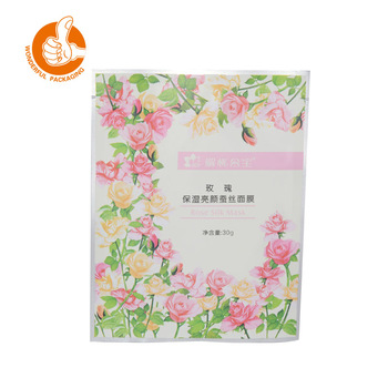 custom leakproof mask sachet matte lamination childproof packaging for sale