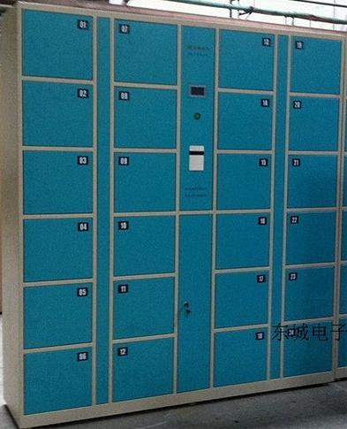 Non-Contact Intelligent Card Locker (DKC-C-24)
