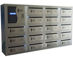 Electornic Mailbox (DKC-M-18) with Ce and ISO