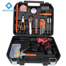45PC Mental Tool Kit Car Tool Set