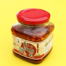 350g Red Fermented Bean Curd, cancer prevention, reduce high blood pressure, native chinese food