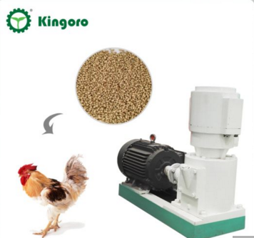 Home-Use Poultry Feed Pellet Machine with Small Capacity