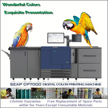 seap cp7000 large format digital eco solvent printer