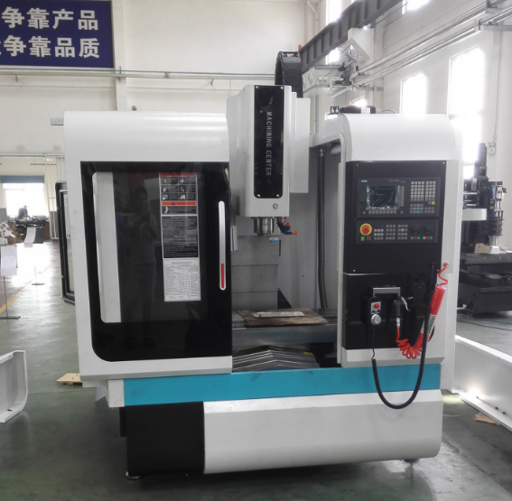 China High Speed CNC Machining Center (XH7132A)
