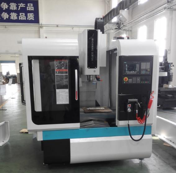 China High Speed CNC Machining Center (XH7132A)