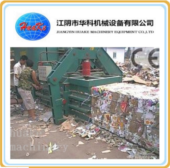 CE SGS Full Automatic Horizontal Cardboard Baler (HPA-60 A)