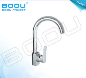 The Boou Brand Single Handle a Brass Kitchen Hot Cold Water Faucet (B8213 13F)