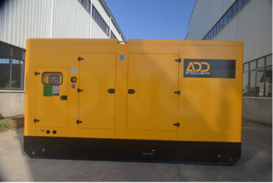 480kw 600kVA Cummins Diesel Engine Hongfu Brand Alternator with Digital Panel