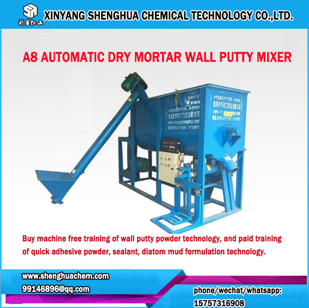 A8 automatic dry mortar putty mixer