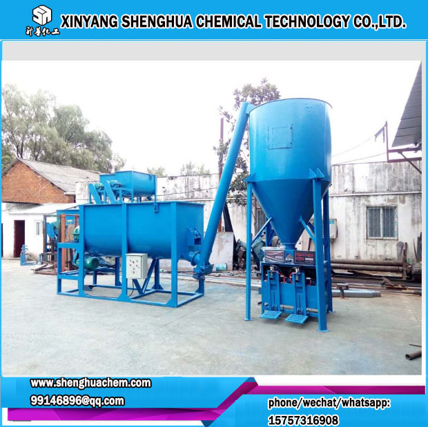 ATC dry powder thermal insulation mortar plant line