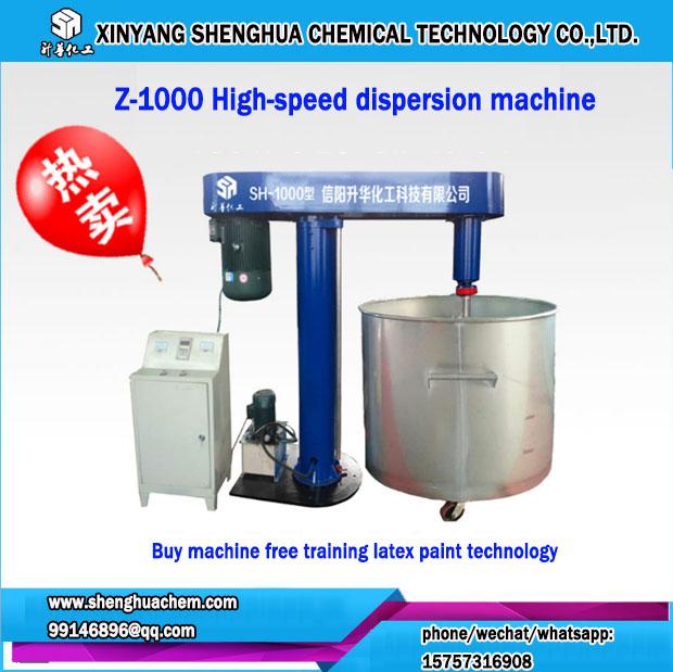 Z-1000 High speed dispersion machine