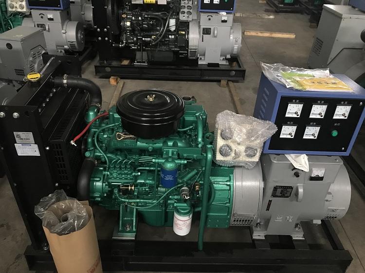 YUCHAI 30KW Diesel Generator Set