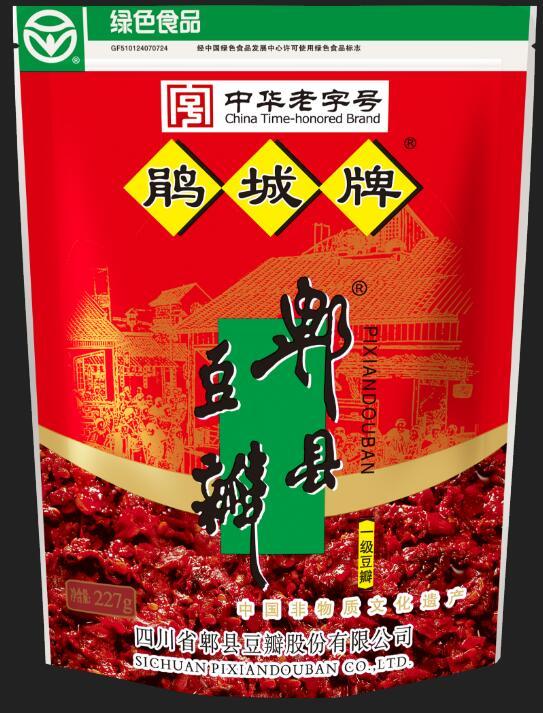 Pixian Broad bean sauce