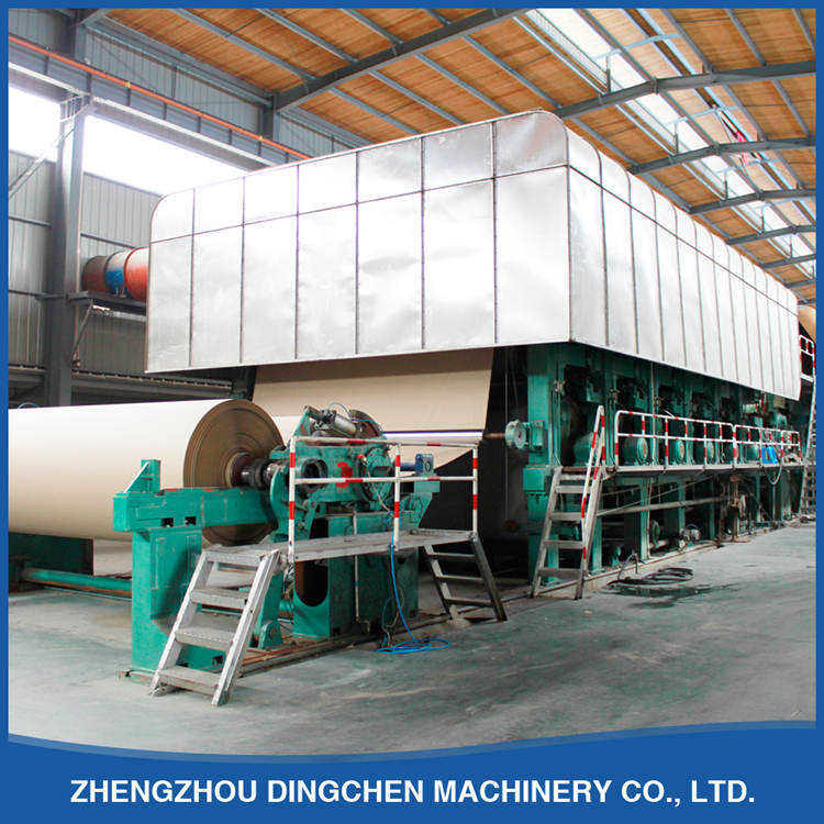 Waste carton paper recycling machine