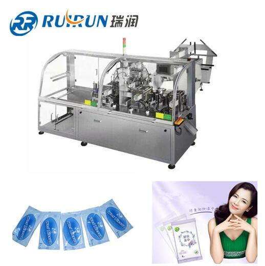 wet wipes baby wipes making machine packing machine