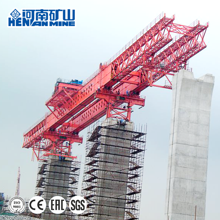 Railway bridge girder erecting machine