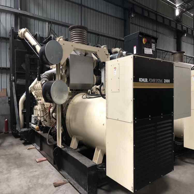 1800kw/2250kva used Japanese mitsubishi diesel generator set