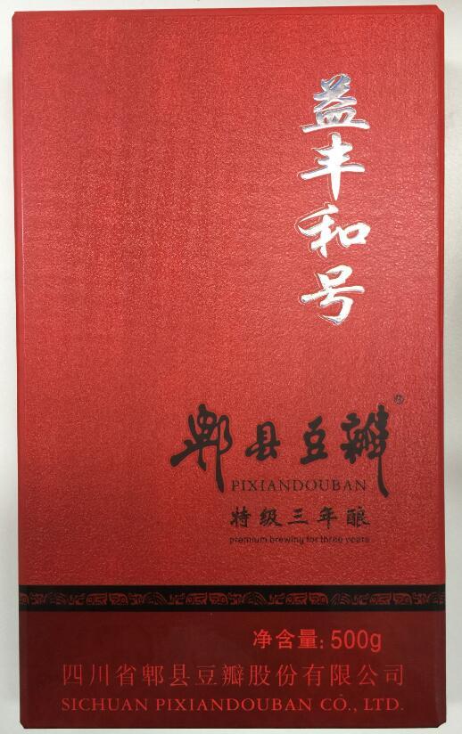 Yifenghe pixian broad bean sauce(superfine)
