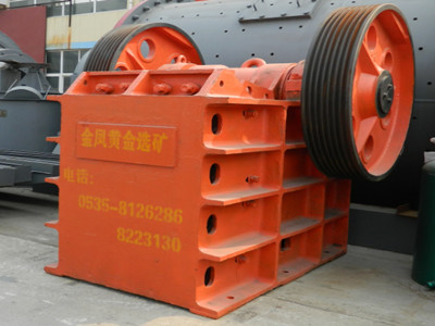 Provide crusher machine,stone crusher
