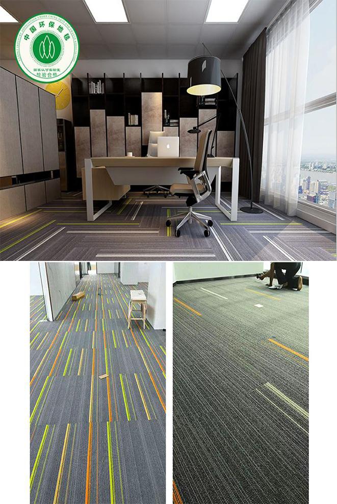 Long stripe carpet