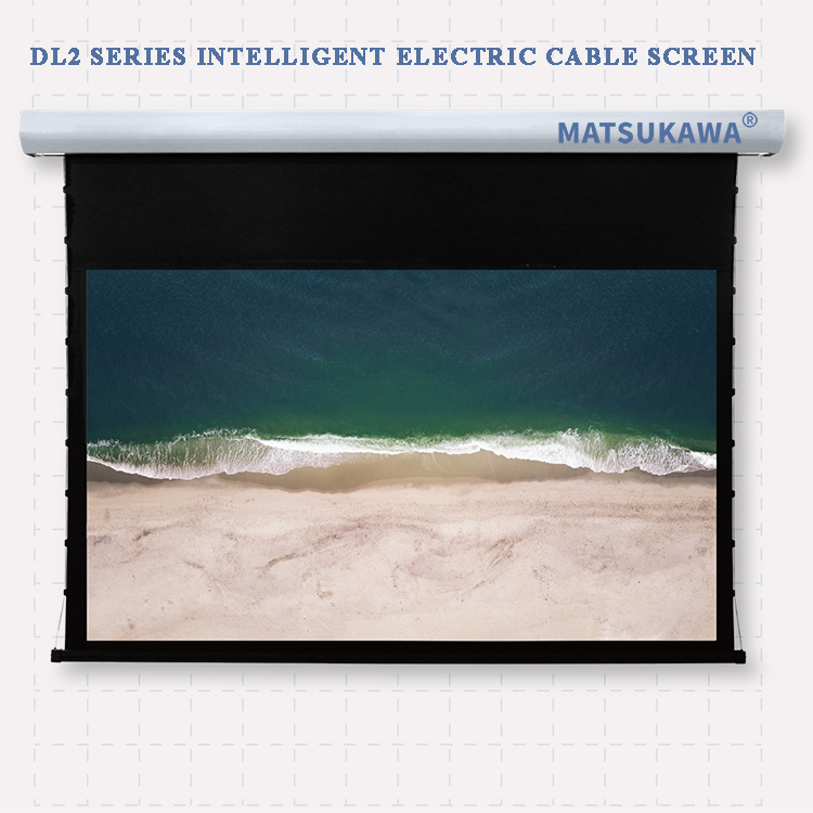 Intelligent Electric Cable Screen