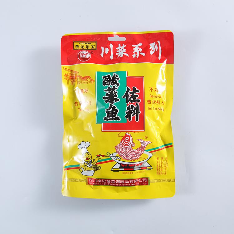 Pickles Fish Seasoning(300g)