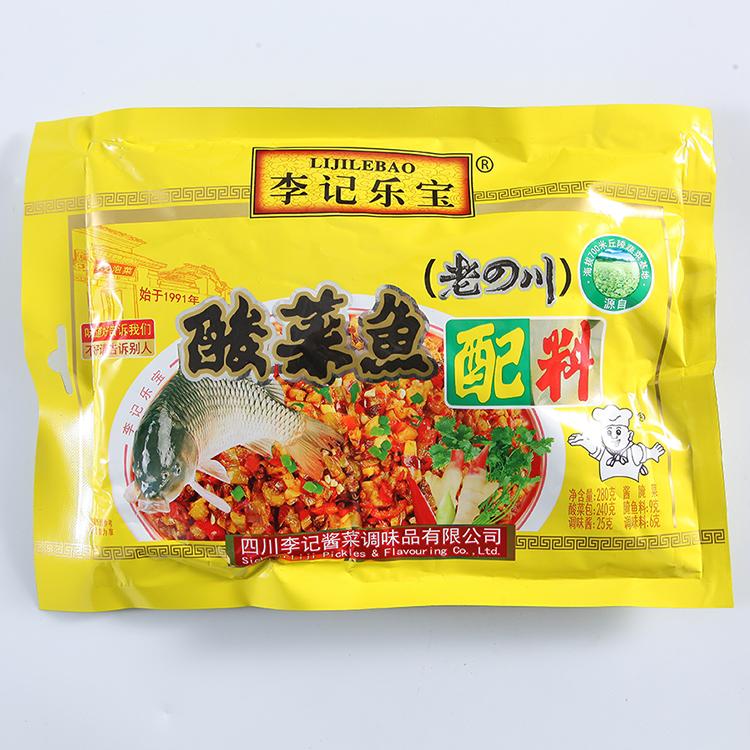 Pickles Fish Seasoning(280g)