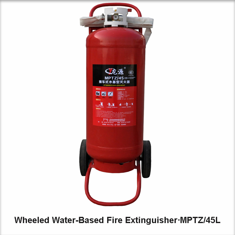 Water-Based Fire Extinguishers Series