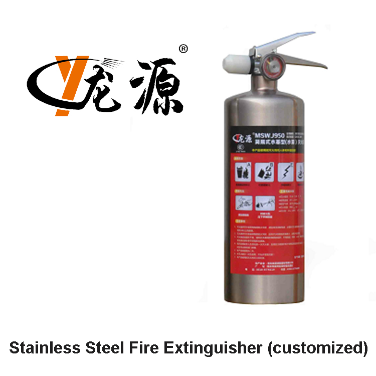 Custom Fire Extinguisher Series