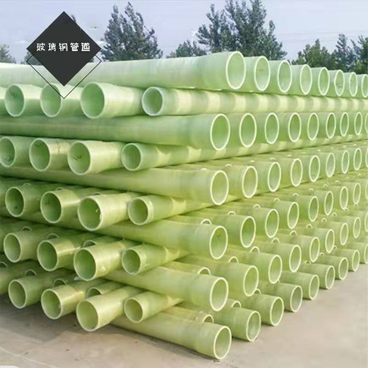 FRP power pipe