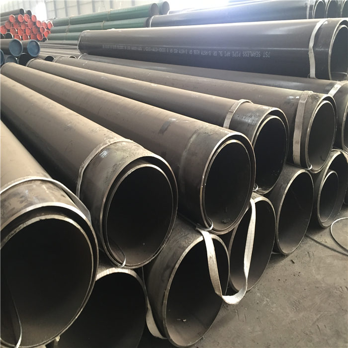 Seamless Line Pipe- buying leads