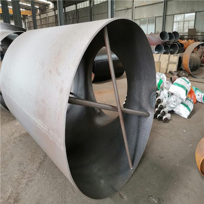 Seamless Carbon Steel  Tee